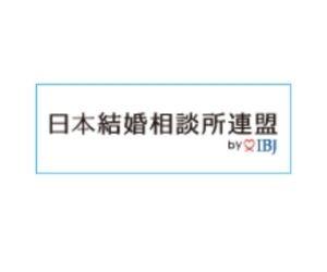 福岡結婚相談所ひまわりブーケの日本結婚相談所連盟IBJへのリンク