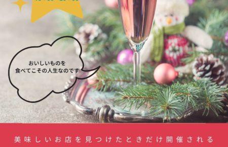 福岡結婚相談所ひまわりブーケのBARIUMA会