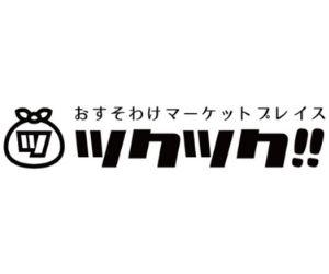 福岡結婚相談所ひまわりブーケのツクツク!リンク